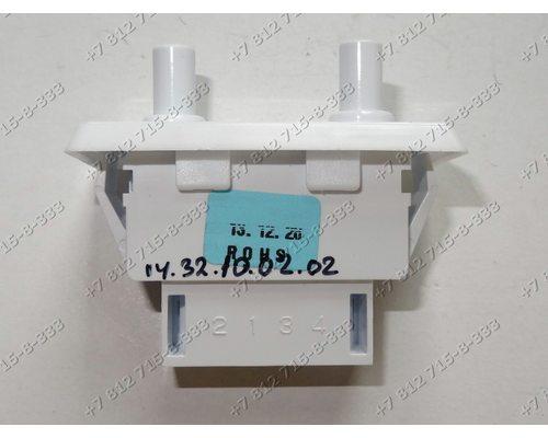 Выключатель света для холодильника Samsung двухкнопочный SR-DS04, DSD-5A