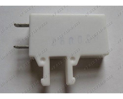 Выключатель света для холодильника Атлант 908081700140 908081700139