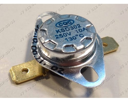 Датчик температуры KSD301 KSD-301 10A 250V 145C