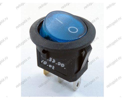 Клавиша включения - выключатель круглая 2 положения 3 контакта KCD16A D- 20 мм