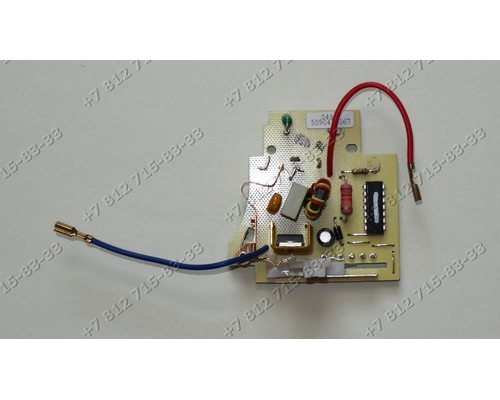Электронный модуль для комбайна Bosch MUM4655EU/03