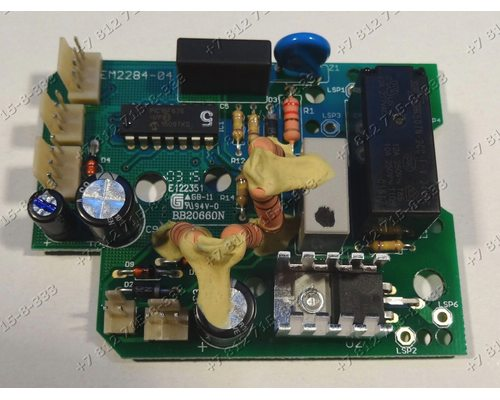 Электронный модуль для кухонного комбайна Kenwood KM266