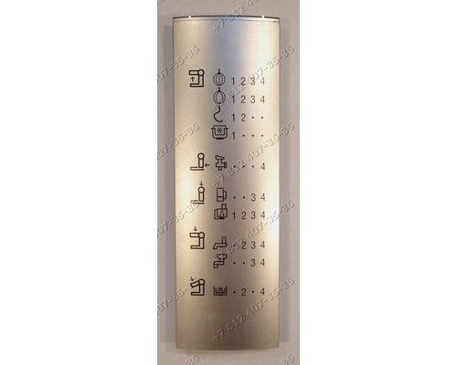 Часть корпуса (серая с символами) для кухонного комбайна Bosch MUM4856EU/05