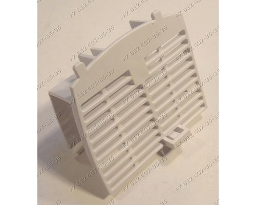 Часть корпуса для кухонного комбайна Bosch MUM4856EU/05 MUM4880/05 00152043