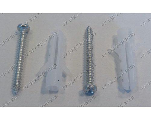 Крепеж настенного держателя для блендера Sinbo SHB3036