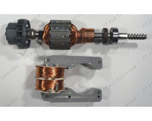 Двигатель для блендера Bosch MUM4655/03