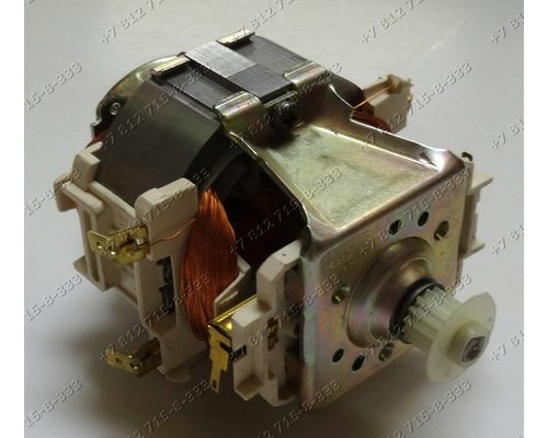 Мотор для кухонного комбайна Moulinex C80, B66, X91