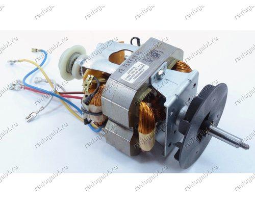 Двигатель кухонного комбайна Moulinex DFC34, DFC64, DFC84, FP705, FP713, FP716 и т.д. Johnson U-9825 MS-5909869 - ОРИГИНАЛ!