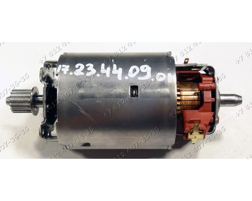 Двигатель для блендера Braun K700, 3202, 3205, FP3010WH, FP3020WH, FX3020WH, FX3030WH