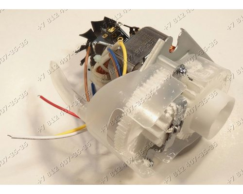 Двигатель для кухонного комбайна Kenwood FP210-FPP235, FPM250, FPM260, FPM264, FPM265, FPM270