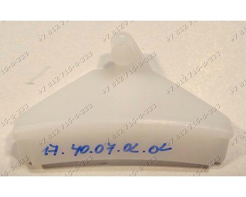 Механический замок крышки - защелка крышки чаши для кухонного комбайна Bosch MCM12... MCM20... и т.д. 00160602