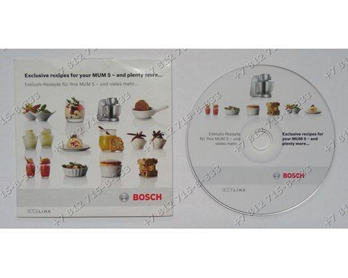 Диск с рецептами для кухонного комбайна Bosch MUM56340-01