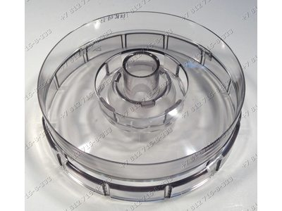 Крышка вставка для комбайна Bosch MMR0800, MMR0801, MMR08R1, Siemens MMR0800GB/01, MMR0801/01