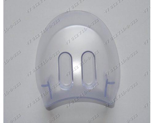 Колпачок блендера для Philips HR7745