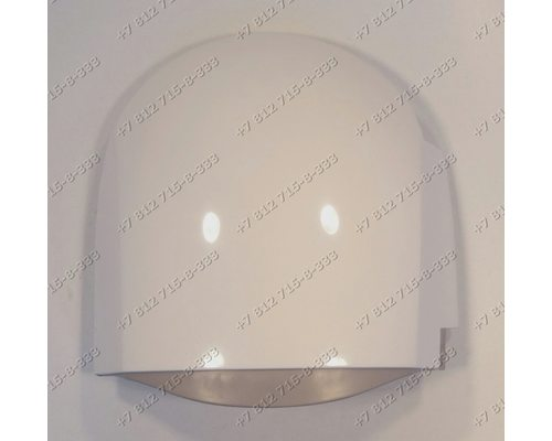 Крышка корпуса для кухонного комбайна Moulinex Adagio3 DFC34