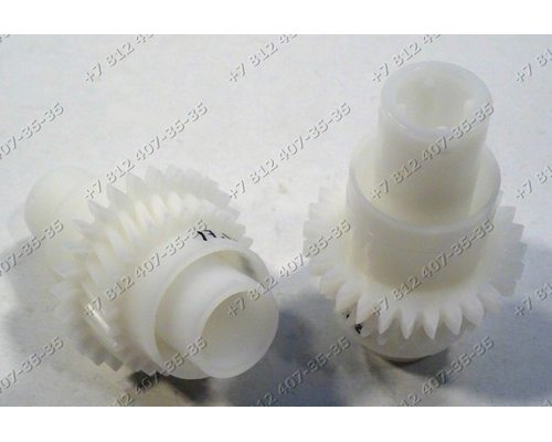 Комплект шестеренок для миксера Bosch MFQ3520, MFQ3520S, MFQ3530, MFQ3530S