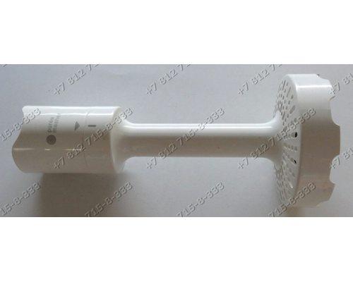Насадка для пюре для блендера Kenwood HB7... HDP4... HBM7... HDP3... и т.д. - Пластиковая