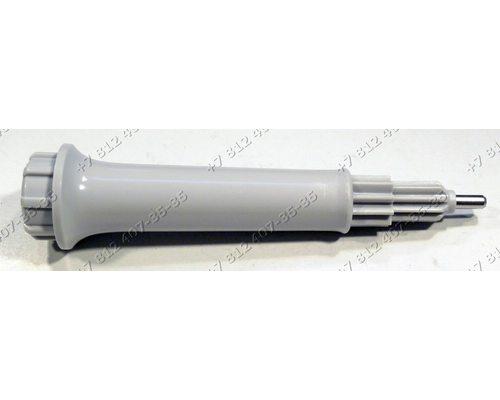 Шток в чашу для кухонного комбайна Kenwood FP720, FP733, FP734, FP735, FP905, FP910, FP920, FP925