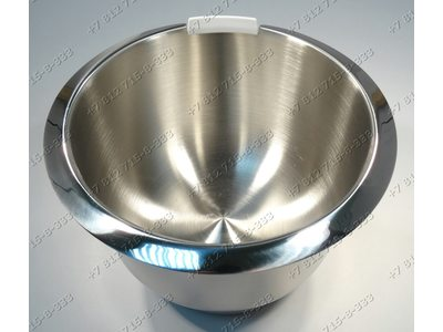 Чаша кухонного комбайна Bosch MUM4756