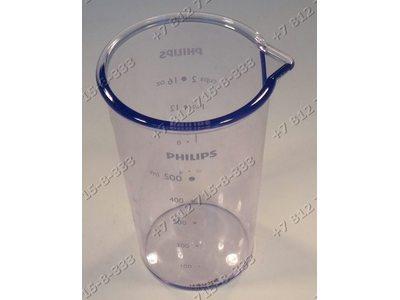 Мерный стакан 420303587360 для блендера Philips HR1342