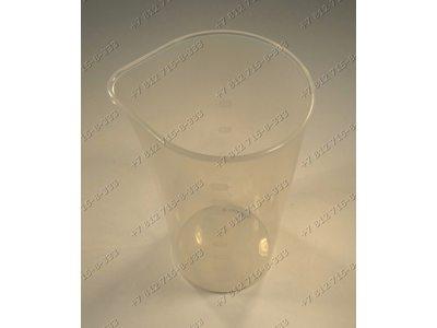 Мерный стакан блендера Moulinex DD50014, DD50114, DD70014, DD70114, DD70214, DD80214