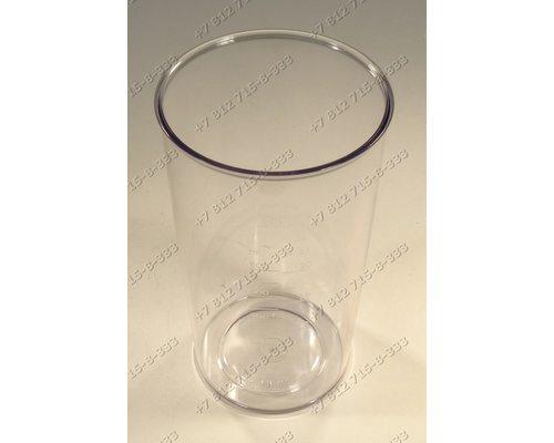 Мерный стакан блендера Braun 4191 4162 4165 MQ325 MQ320 MQ535 4165 MQ525 MQ520 MQ5077