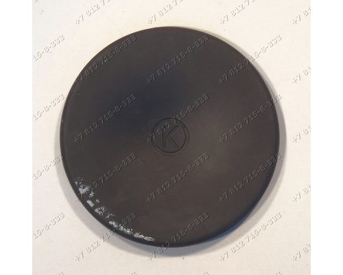 Крышка стакана для блендера Kenwood HB716, HB714, HB714, HB713, HB713, HB712, HB710