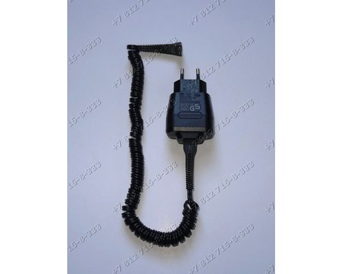 Сетевой адаптер со шнуром для бритвы Braun 5674, 5695