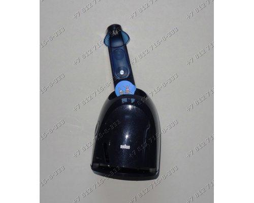 База для зарядки и чистки бритвы Braun 5772 5774 5411, 5412 Fits Shaver Models: 350CC, 370CC, 390CC, 395CC