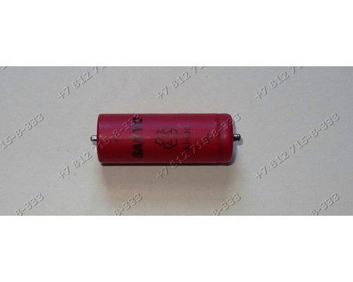 Аккумуляторная батарея для бритвы Braun 5375, 5671-5674