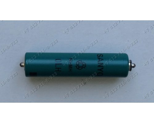 Аккумуляторная батарея для бритвы Braun 5728-5734