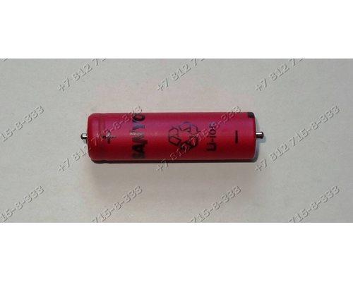 Аккумуляторная батарея для бритвы Braun 5751