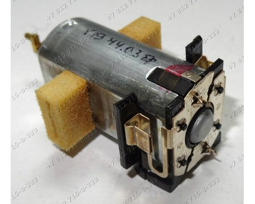 Двигатель бритвы Braun 5772, 5773, 5774, 5775, 5776, 5779