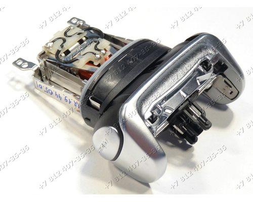 Двигатель бритвы Braun 7 Series (типы 5692, 5693, 5694, 5696)