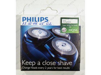 Головка к бритве Philips HQ56, HQ6425, HQ6426, HQ6466, HQ6465, HQ6832, HQ6847, HQ6850, HQ6851 и т.д.