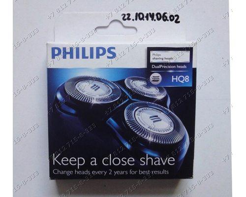 Головка для бритвы Philips HQ8, hq7100, hq7140, hq7160, hq7180, hq7200, hq7240, hq7290, hq7742, hq7760