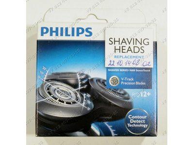 Головка для бритвы Philips RQ12../50, RQ12../40, RQ1250, RQ1260, RQ1261, RQ1280, RQ1290 и т.д.