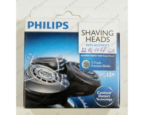 Головка для бритвы Philips RQ12../50, RQ12../40, RQ1250, RQ1260, RQ1261, RQ1280, RQ1290