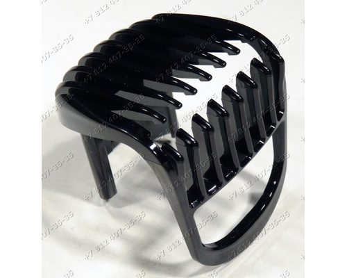 Насадка для стрижки волос Philips QT4000, QT4005, QT4015