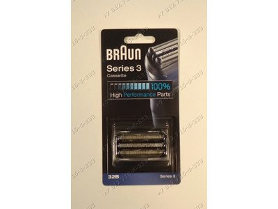 Режущий блок для бритвы Braun 32B Series 3 и т.д.