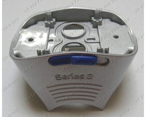 Верхняя накладка lock для бритвы Braun 5772, 390cc