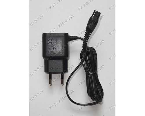 Сетевой шнур для бритвы Philips RQ1150, HQ6425, HQ7825 и так далее