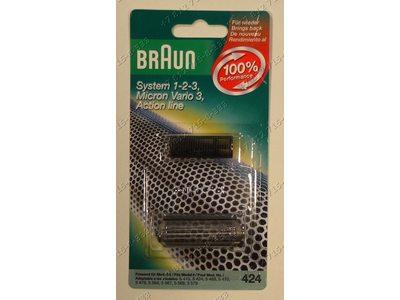 Сетка + нож для бритвы Braun 424 5424761 и т.д.