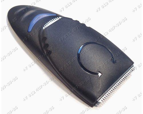 Полукорпус с триммером для бритвы Braun 5733