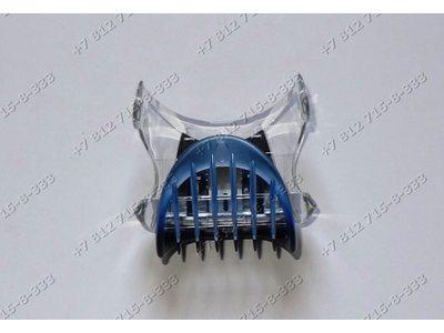 Триммер для бритвы Braun 5733