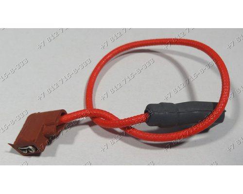 Контакт на датчик для термопота Vitek VT-1189 VT1189 Scarlett SL1509