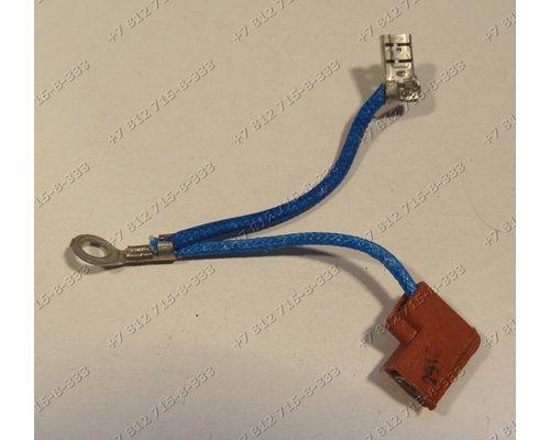 Контакт на датчик на 220 для термопота Vitek VT-1189 VT1189 Scarlett SL1509