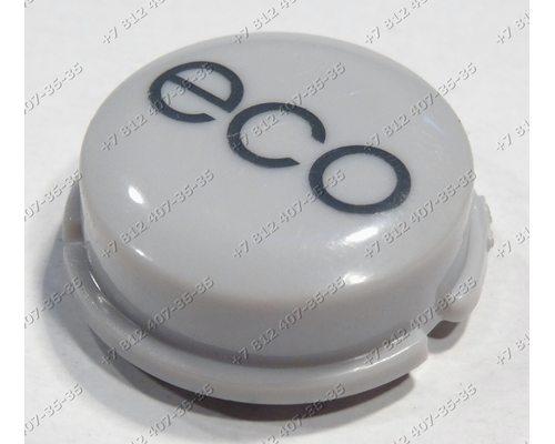 """Клавиша """"eco"""" экономный режим для хлебопечки Kenwood BM260"""