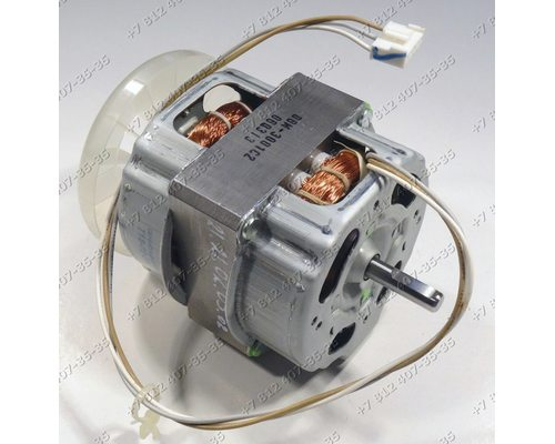 Мотор для хлебопечки LG HB156JE HB-206CE.AWHQEAK HB206CE