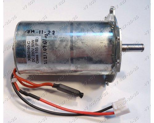 Мотор для хлебопечки Redmond RBM1905 RBM-1905